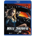 blu-ray hell driver